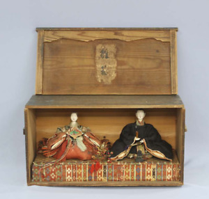 Antique Japanese Imperial Palace Doll Emperor Empress Edo Period