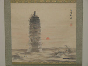Japanese Hanging Scroll Songyue Temple In China