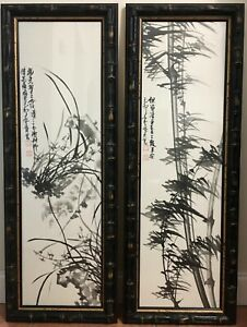 45 Chinese Brush Painting Asian Ink Wash Sumie Bamboo Frame Black Gold Signed