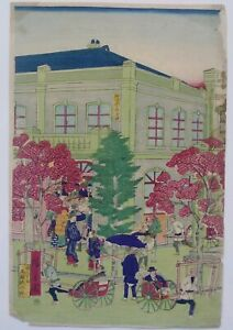 Japanese Woodblock Print By Hiroshige School 1860 S Original Yokohama Street