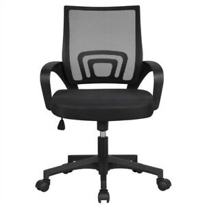 Adjustable Ergonomic Mesh Swivel Computer Office Desk Task Chair Mid back Black