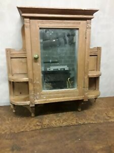 Vintage Pine Wall Cupboard Cabinet Small And Attractive Shabby Chic