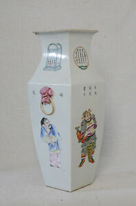 Chinese Famille Rose Porcelain Vase With Mark M3157