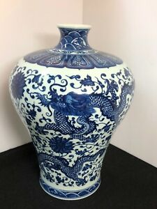 Antique Chinese Blue And White Porcelain Vase With Dragon Qianlong Mark