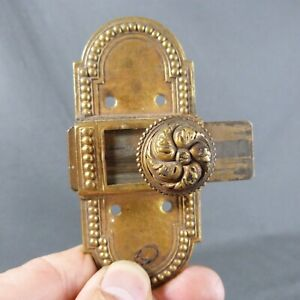 Antique French Beaded Gilt Brass Sliding Door Cabinet Knob Lock Latch Bolt