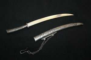 Antique Silver Knife Chinese Sword Letter Opener