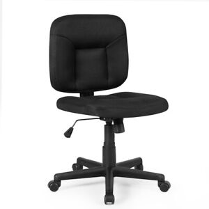 Mesh Computer Chair Low Back Adjustable Task Chair Armless Home Office Basic