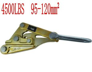 Cable Wire Rope Haven Grip Puller Pulling Alumium Cable Clamp Grips Wire Puller