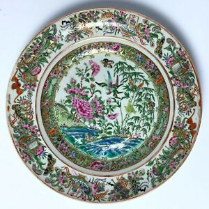 Chinese Export Porcelain Famille Rose Plate Antique 9 1 2 19th Century