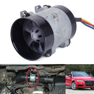 12v 16 5a Auto Car Electric Turbine Power Turbo Charger Air Intake Fan