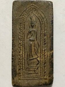 Phra Leela Lp Boon Rare Old Thai Buddha Amulet Pendant Magic Ancient Idol 40