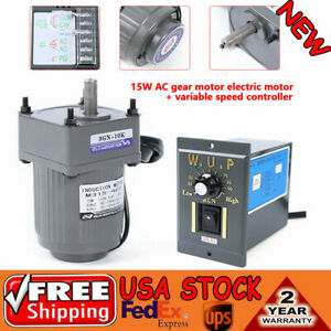 110v Gear Motor Electric Variable Speed Controller 1 10 125rpm Smooth Operation
