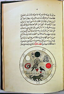 21 Digital Arabic Manuscript Illustrated Miniature Occult Alchemy Magic Kimia