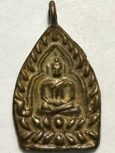 Phra Lp Boon Rare Old Thai Buddha Amulet Pendant Magic Ancient Idol 27