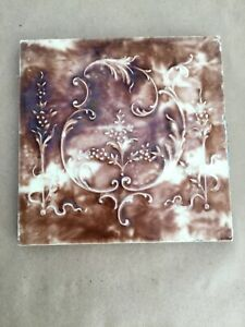 Antique Victorian Embossed Majolica Tile Brown And Cream