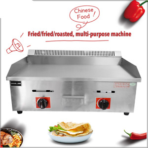 New Commercial Gas Grill Teppanyaki Griddle Flat Plate Griddle Grilled Machine