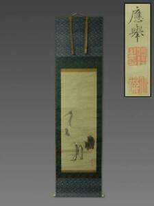 Japanese Hanging Scroll Kakejiku Maruyama Okyo Vintage Antique Collector Rare