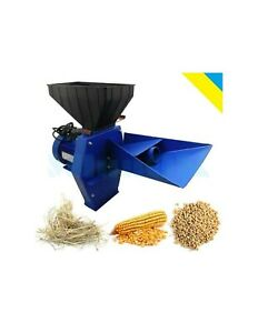 Feed Mill Grinder Corn Grain Oats Wheat Hay Straw Crusher 1700w 220 240v