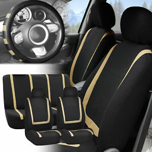 Car Seat Covers Beige Black Full Set For Auto W Beige Leather Steering Cover