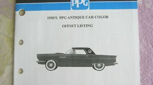 1950 S Ppg Antique Car Color Offset Listing Buick Cadillac Chevy Corvette Ford