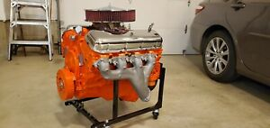 454 Chevrolet Engine 3963512 1970 Complete