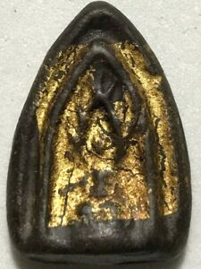 Phra Nakprok Lp Boon Rare Old Thai Buddha Amulet Pendant Magic Ancient Idol 96