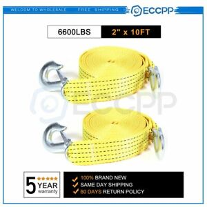Heavy Duty Tow Winch Strap 2 x 20 Rope Hook Boat Trailer 6600lb Max Towing 2pcs
