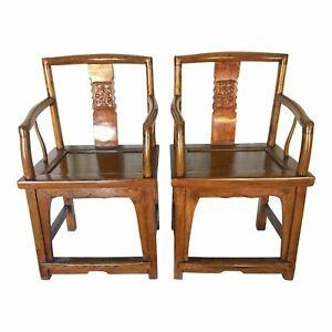 A Pair Of Chinese Elmwood Officials Arm Chairs Early 20th Century