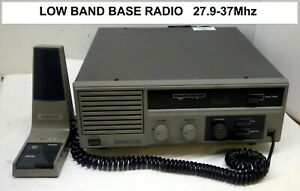 Kenwood Tkb620 1 Low band 29 7 37mhz Fm Commercial Business Public Safety Base