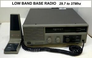 Kenwood Tkb 620 1 Low band 29 7 To 37mhz Fm Commercial Public Safety Base Radio