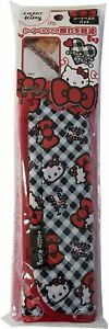 Bonform Seat Belt Cover Pad Hello Kitty Gingham Light Normal Car Black