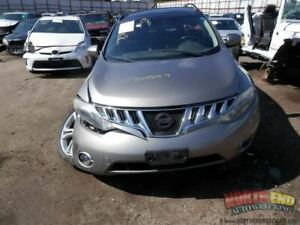 Rear View Mirror Coupe With Automatic Dimming Fits 07 13 Altima 1469421
