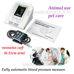 2020 Veterinary Multi function Colorful Digital Blood Pressure Monitor 08a vet