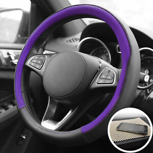 Two Tone Steering Wheel Cover Leather For Auto Purple Black W Beige Dash Mat