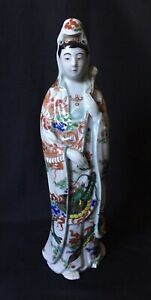 19th Century Antique Japanese Kwan Yin Kutani Large Porcelain Figure 13