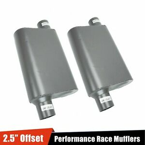 Pair Performance Race Mufflers 2 5 Inlet 2 5 Inch Outlet Chambered Silencer
