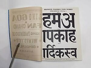 Vintage Specimen Book Of India Type Foundry Hindi English Etc Hard Bound B 4
