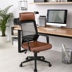 Mesh Office Chair With Leather Seat Ergonomic Adjustable Computer Chair Brown