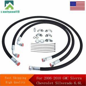 Duramax Transmission Cooler Lines Hoses For 2006 2010 Chevy Gmc 6 6l W Allison