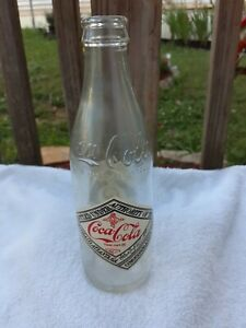 Antique Glass Coca Cola 75th Anniversary  Bottle 1977 Knoxville TN