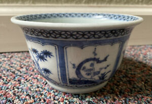 Antique Vintage Asian Chinese Japanese Porcelain Bowl Painted Blue White 5 3 8
