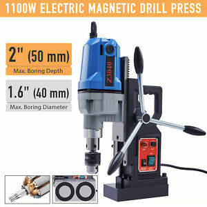 1100w 1 5hp Electric Magnetic Drill Press Bores Up To 2 Depth Mag Drill 1 6 dia