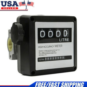 Fm 120 4 Digital Diesel Gasoline Fuel Petrol Oil Flow Meter Counter Gauge Us