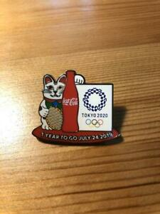 Coca-Cola Olympics Original Pin Badge TOKYO 2020 JAPAN Limited Not For Sale