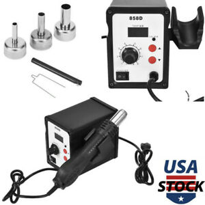 858d 700w Electric Hot Air Heat G Un Soldering Station Desoldering Tool Led Us