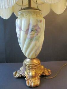 Vintage Floral Custard Glass 35 Table Lamp