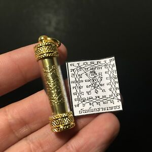 Takrut Yant Kok Pech Amulet Anti Ghost Luck Wealth Protect Charm
