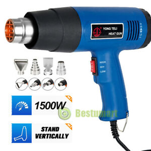 Heat Gun Hot Air Gun Variable Temperature Control 4 Nozzles Power Tool 1500w