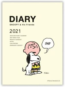 Peanuts Snoopy Hallmark 2021 A6 Monthly Schedule Note Calendar Charlie Brown