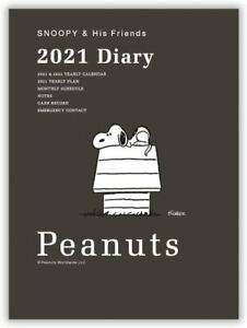 Peanuts Snoopy Hallmark 2021 A6 Monthly Schedule Note Calendar House